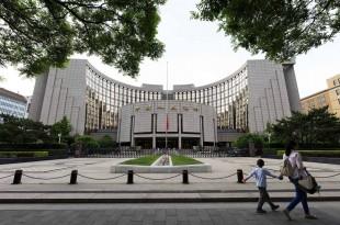 Peoples Bank of China Beijing