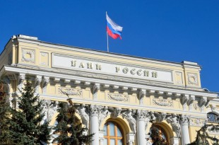 Russia's Largest Banks Are Piloting Bitcoin and Crypto Portfolios